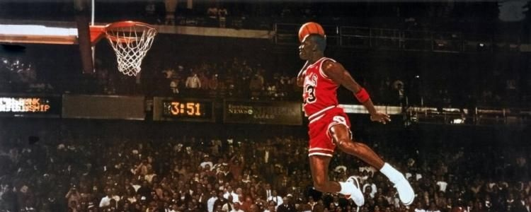 Be Like Mike: 8 Lessons We Can Learn from Jordan On Being A Successful Trader